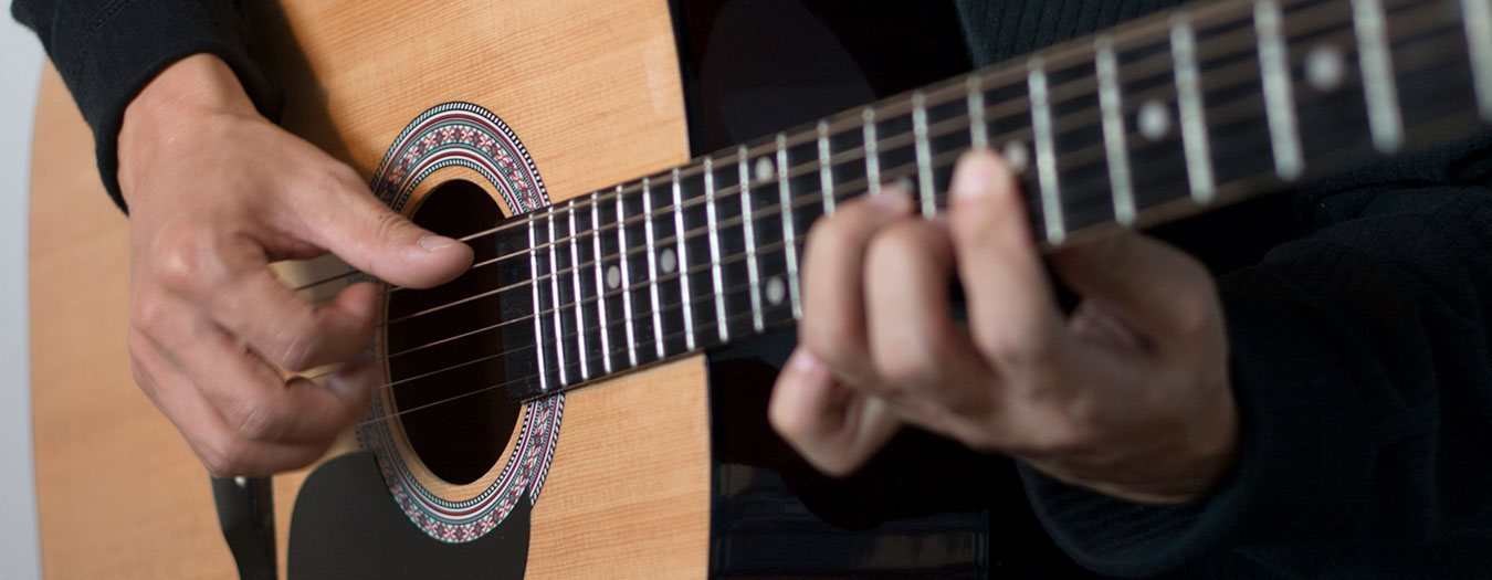 Guitar Lessons in Emmaus PA